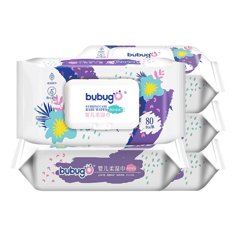【5大包】婴儿湿巾手口80抽*5包带盖加大加厚大包装湿纸巾