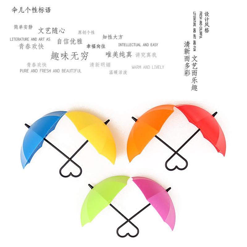 冰箱贴挂钩强力磁铁磁贴韩国创意3d立体可爱北欧ins雨伞吸铁石