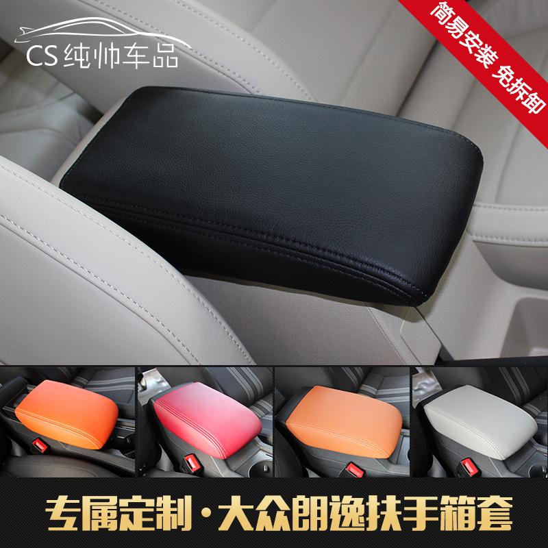适用于大众新捷达朗逸扶手箱垫套POLO汽车中央扶箱套内汽车扶手套