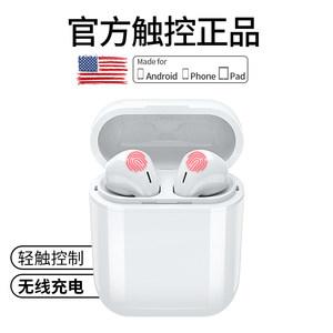无线蓝牙耳机iPhone迷你超小跑步运动X双耳入耳式单耳隐形7耳塞式8p开车安卓通用适用苹果华为可接听电话听歌
