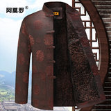 Tang suit jacket plus velvet elderly man in winter coat to send Dad Grandpa Chinese wedding clothes had life birthday