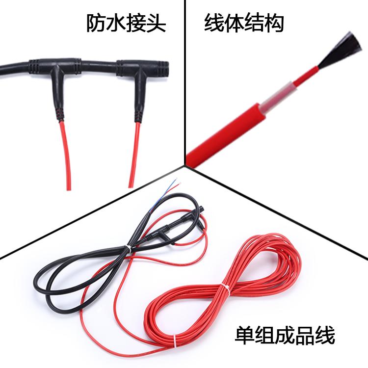 电地暖碳纤维发热线发热电缆地热系统经济型地暖家用全套设备