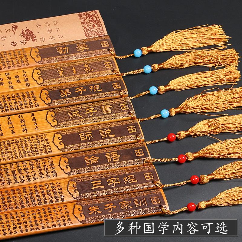 戒尺弟子规家用竹雕工艺品 戒尺送教师女创意特色小礼品竹编