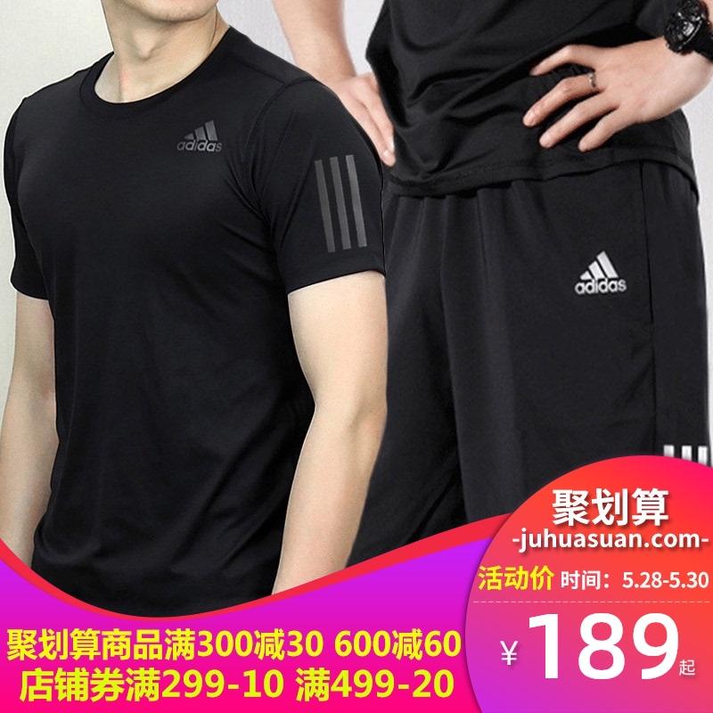 阿迪达斯套装2020夏季新款运动服透气短袖训练男士五分裤休闲装