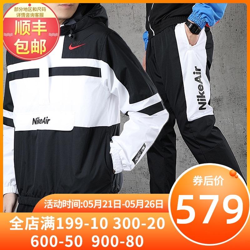NIKE耐克套装男 2020春秋季新款梭织运动服AIR夹克薄款外套休闲装