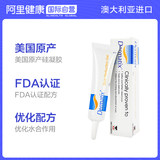 US Dermatix Shu trace remove scar gel cream 15g postpartum scar repair surgery scar soften desalination