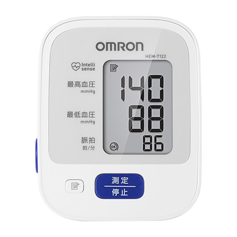 日本欧姆龙7122血压测量仪家用血压计正品进口上臂式电子官方旗舰