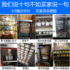 Feilong gas rice steaming cabinet commercial electric steaming box household steamed rice steaming machine canteen 220v rice steaming box rice steaming cart