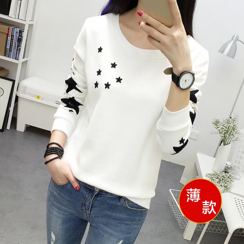 秋冬装韩版青少年长袖T恤女秋装上衣初中高中学生加厚加绒打底衫