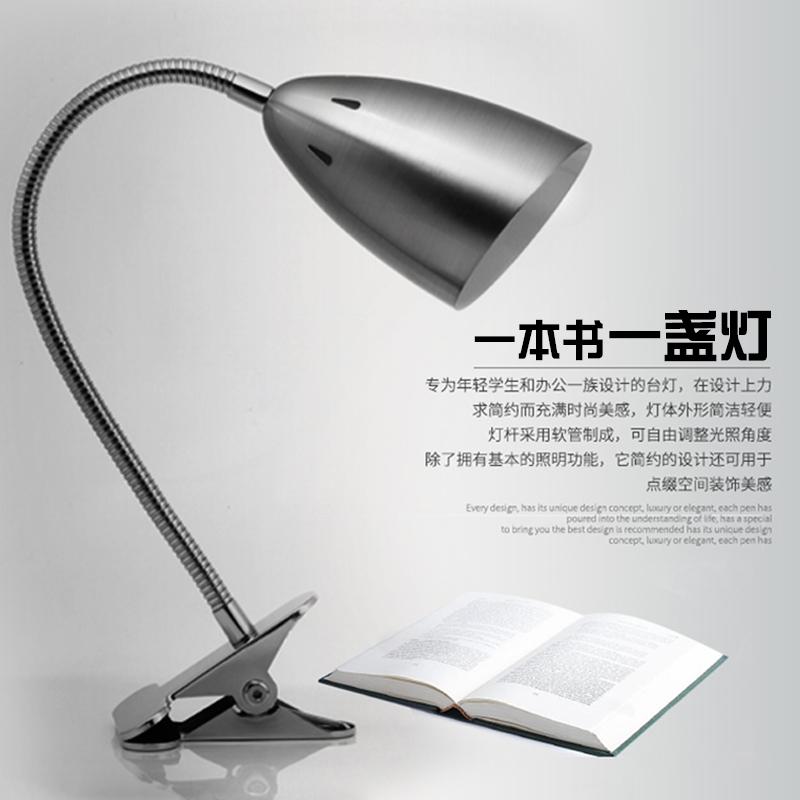 护眼台灯书桌儿童学生金属插电学习阅读办公商务无频闪防蓝光 LED