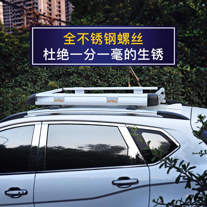 越野车SUV改装专用车顶架 通用行李框 行李架 车顶框 车顶架顶框