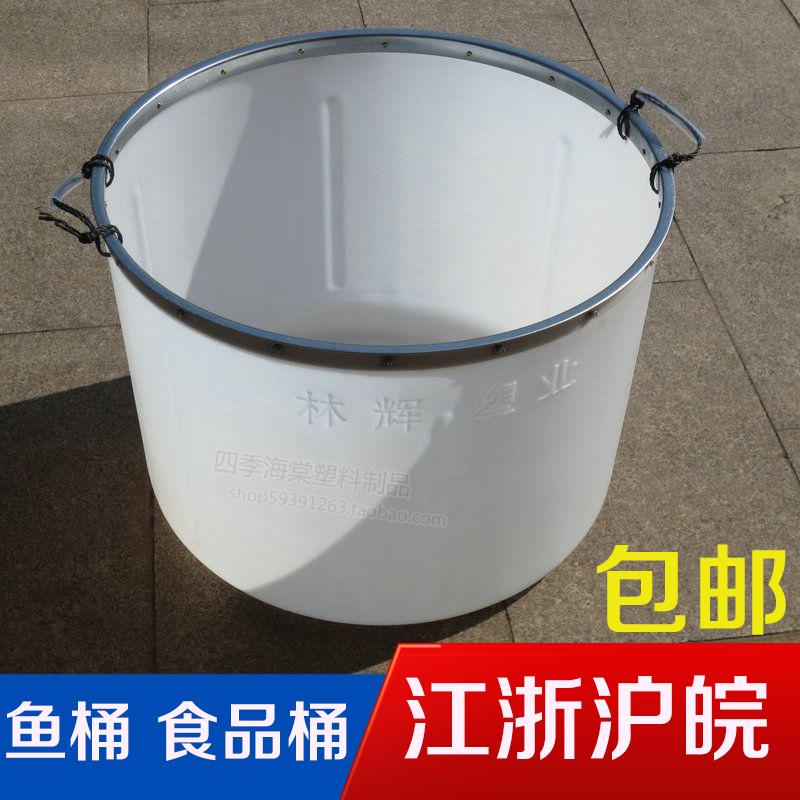 熟膠塑料桶 水桶水產桶魚桶海鮮塑料桶 大號塑料收納桶 特價