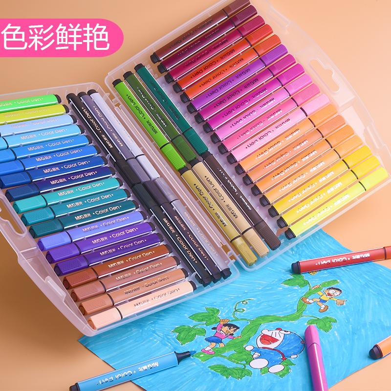 晨光水彩笔套装36色幼儿园儿童小学生用绘画画笔48色宝宝涂鸦初学者安全可水洗软头手绘彩笔24色无毒美术用品
