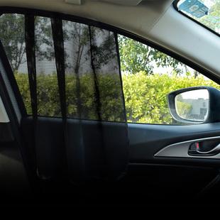 汽车遮阳帘车窗帘车载防晒隔热纱窗磁吸式车用前挡磁铁遮光帘神器