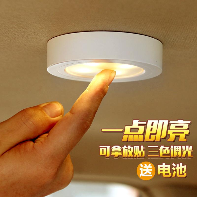 拍拍灯触摸充电池小灯