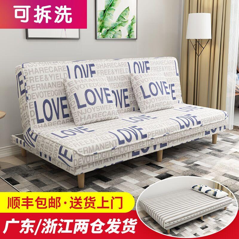 功能懒人可折叠沙发床