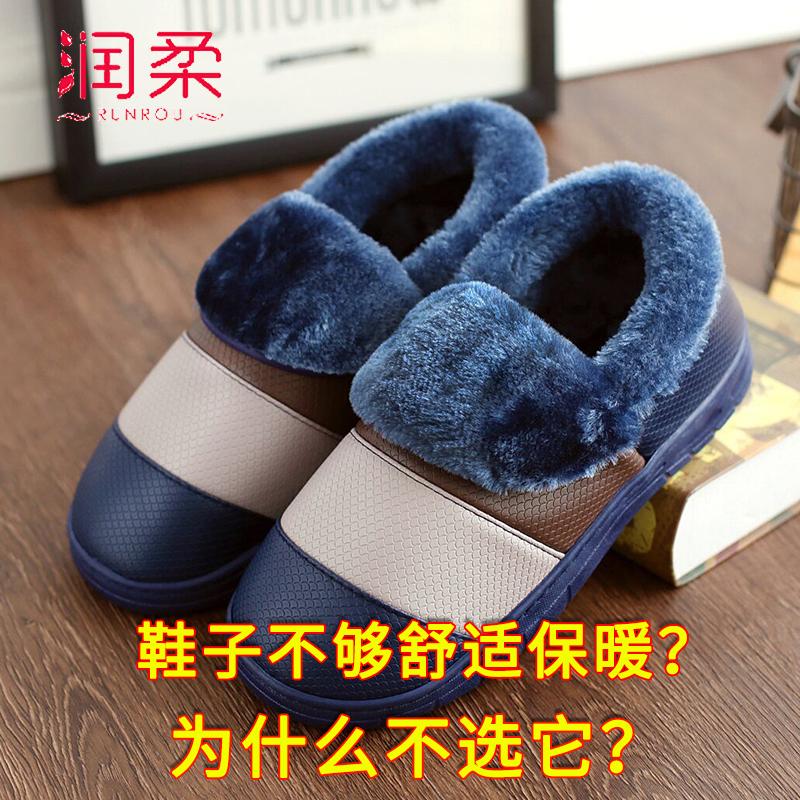 棉拖鞋男士大碼冬季室內防水防滑居家用情侶保暖包跟PU皮棉鞋女冬