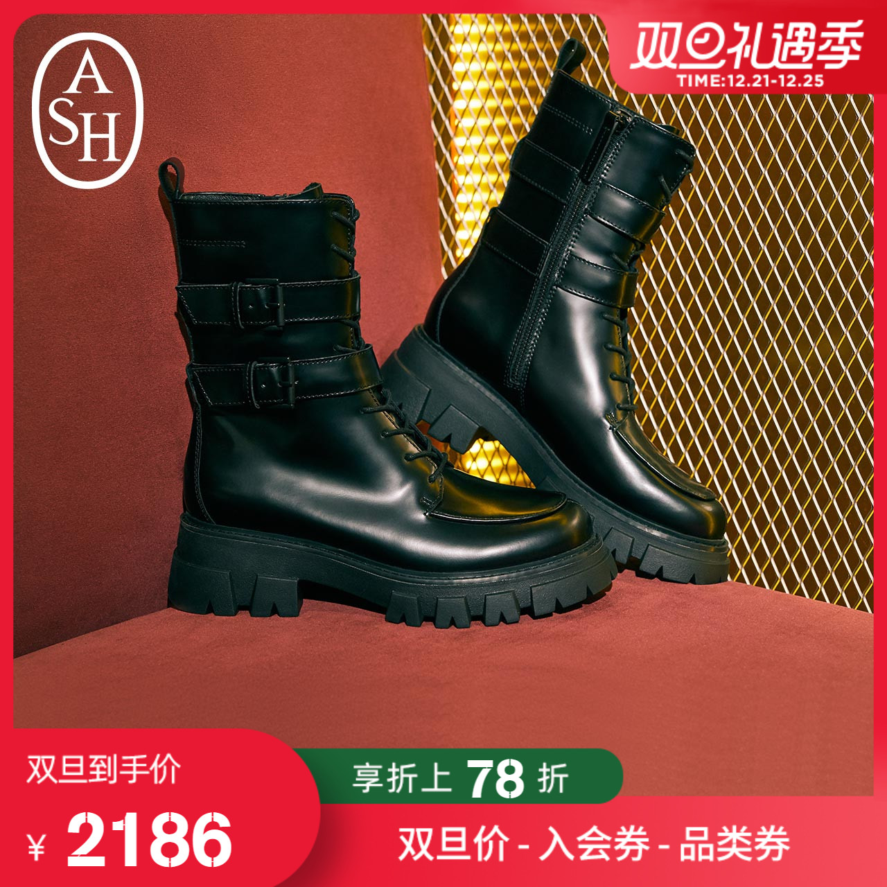 ASH女鞋2020冬季新款LARS系列潮流厚底增高单靴拉链中筒靴马丁靴 【在售价】3098.00 元 【券后价】2898.00元 ----------------- 【立即领券】点击链接即可领券购买: