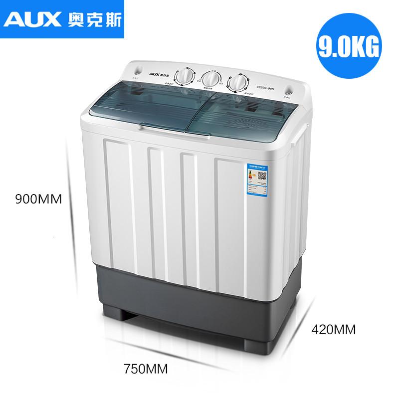 公斤双缸桶洗衣机半自动家用脱水小型 9 大容量 98H XPB90 奥克斯 AUX