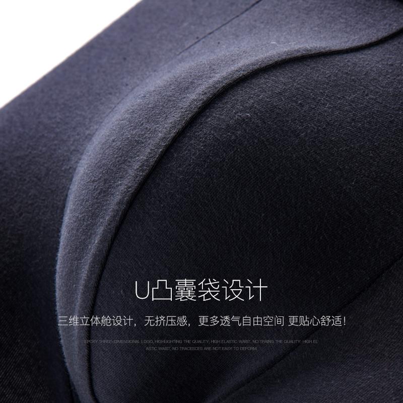 男士内裤 男平角裤透气纯棉全棉莫代尔青年底裤潮个性韩版四角裤