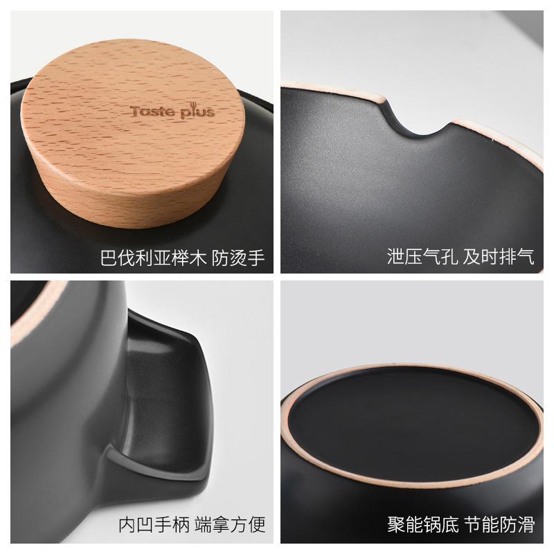 悦味砂锅2.3L/3.5L双容量耐高温瓦罐汤煲 明火家用燃气煲汤锅炖锅