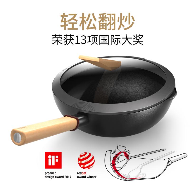 悦味鸟嘴锅炒锅不粘锅煎锅少油烟多功能家用炒菜锅电磁炉燃气适用