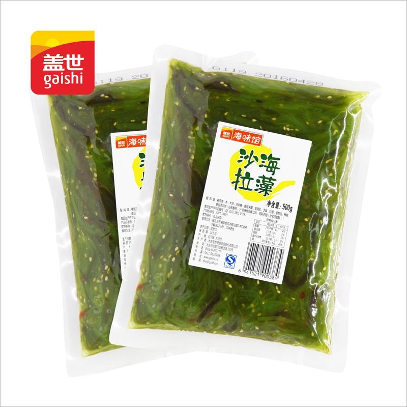 盖世海藻沙拉500g*2大连裙带菜开袋即食凉拌菜海木耳寿司料理