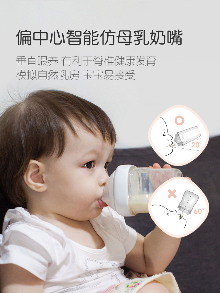 新加坡Hegen新生儿宽口奶瓶PPSU婴儿断奶神器大宝宝仿母乳耐摔 No.1