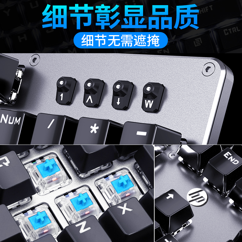 HP/惠普 GK100机械键盘青轴黑轴茶轴红轴游戏吃鸡台式笔记本电脑办公有线外接网吧电竞lol外设104键全键无冲