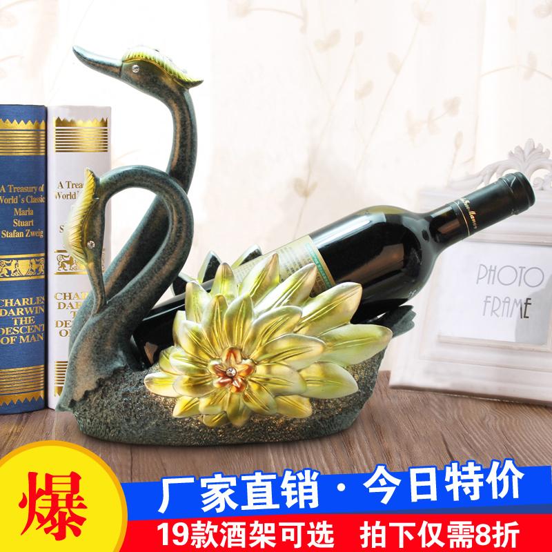 红酒架摆件 欧式创意葡萄酒架酒瓶架树脂家居装饰红酒架子展示架