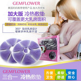 Breast hot compress bag, lactation, milk, chest, maternal, milk, milk, breast, breast paste, nipple, hot and cold pad