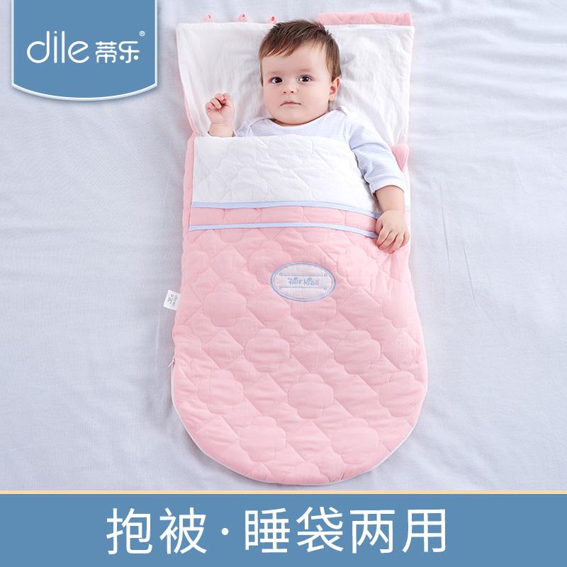 蒂乐新生儿抱被纯棉初生婴儿包被加厚保暖秋冬宝宝睡袋外出用品