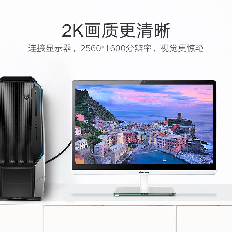 绿联dvi线24+1双通道-d高清2K电脑5显卡主机10连接显示器数据20/30米公对公转dvi-i延长器满针带芯片视频加长