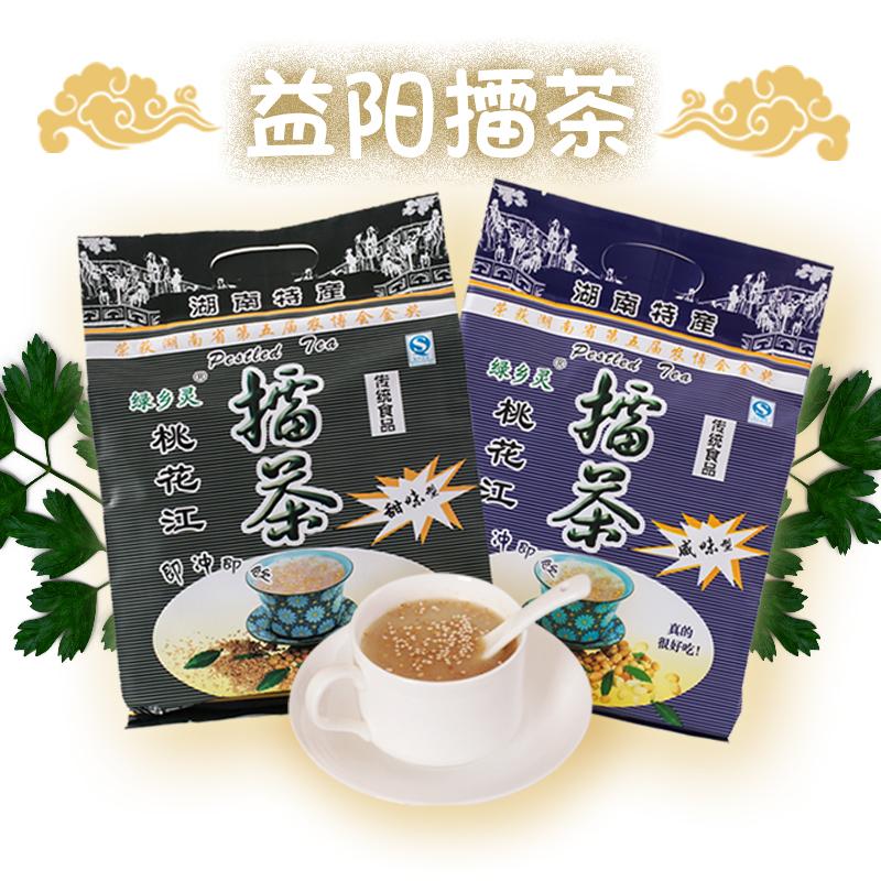 绿乡灵湖南益阳安化特产桃花江马迹塘常德咸雷茶甜味擂茶粉冲饮品