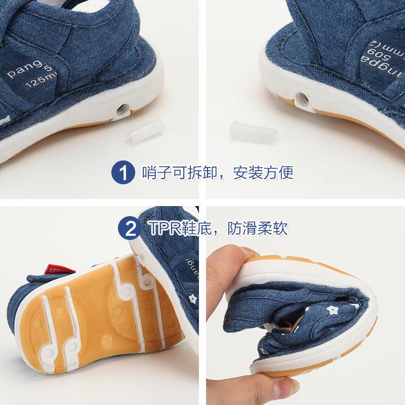 宝宝布凉鞋男0一1-2-3岁婴儿女学步鞋子夏防滑软底6-12个月叫叫鞋