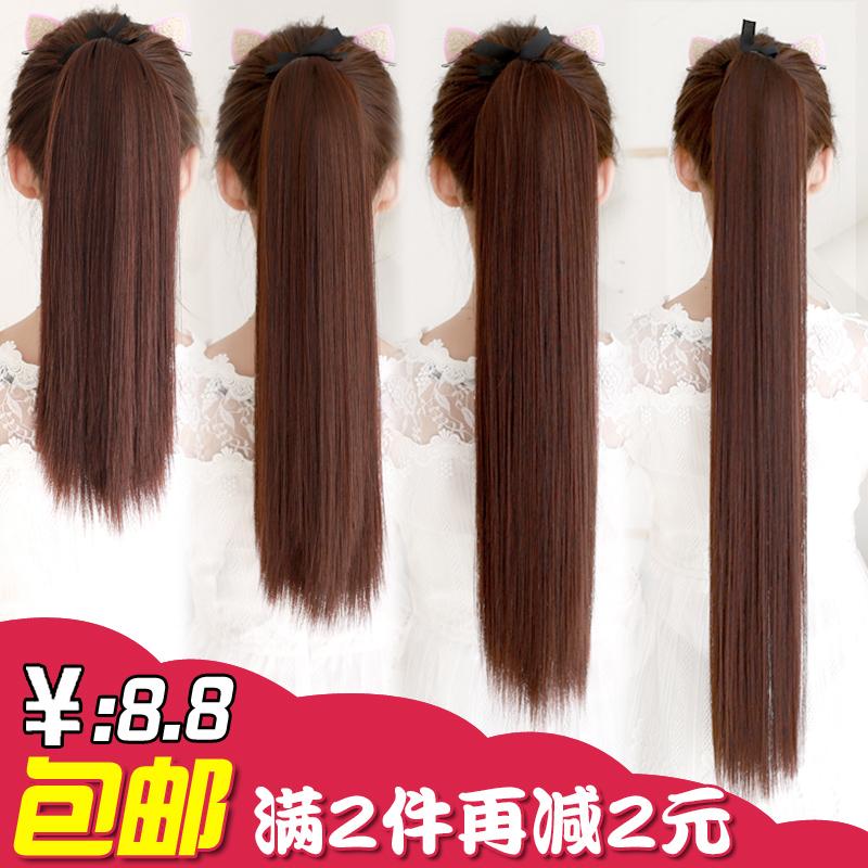 假发女长发马尾女中长款长直发接发片仿真发绑式假马尾辫子双马尾