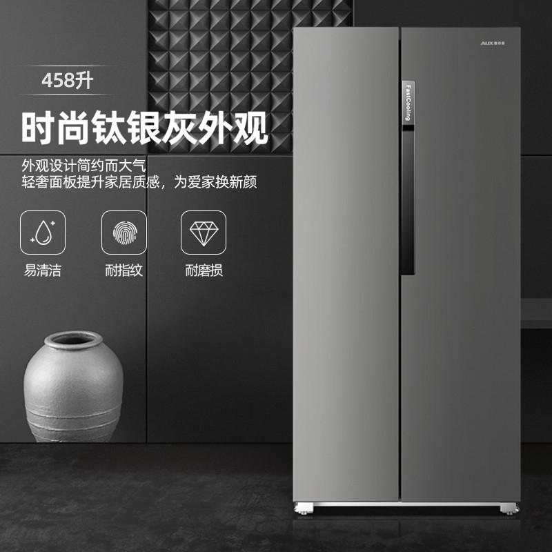 升风冷无霜冰箱家用对开门双开门大容量节能电冰箱 468L 458 奥克斯