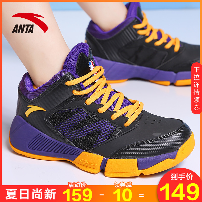安踏童鞋男兒童官方正品籃球鞋2019大童學生休閒鞋男童高幫運動鞋