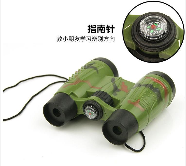 新款儿童双筒望远镜军事装备模型 益智玩具礼品 户外装备地摊包邮