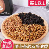 Wheat oil cut black oolong tea super Fen barley tea bags small bags of non-Japanese Stomach teabag