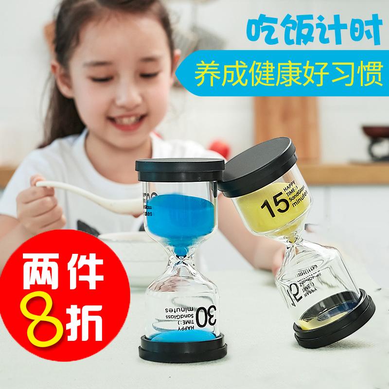 三分钟时间防摔创意摆件小礼物 60 30 10 5 3 1 儿童刷牙沙漏计时器