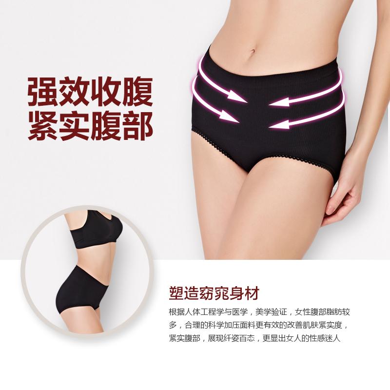 产妇产后薄款剖腹产高腰塑身收腹裤提臀瘦身束缚裤刨腹产收腹内裤