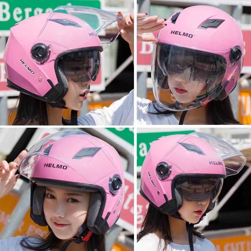 哈莫电动摩托车头盔女冬季电瓶女士四季通用男安全帽头帽保暖女式
