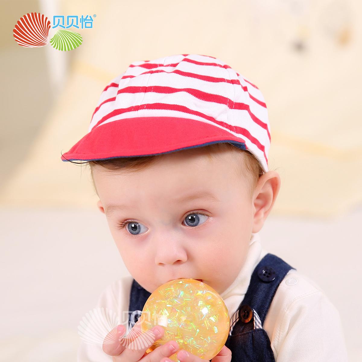 貝貝怡童帽寶寶帽子防風保暖嬰兒鴨舌帽遮陽帽兒童棒球帽141P051