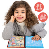 The magic baby Shuihui book graffiti canvas water water repeatedly Creative Painting pictures of children in and write a book graffiti