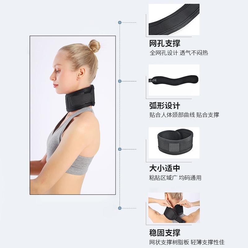 日本护颈套脖牵引矫正脖子头前倾颈托家用固定颈椎神器防低头颈套