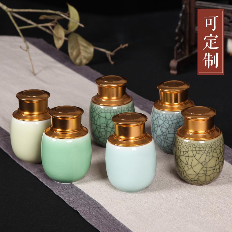 龍泉青瓷茶具茶葉罐陶瓷茶葉盒迷你旅行便攜密封罐金屬小錫罐茶罐