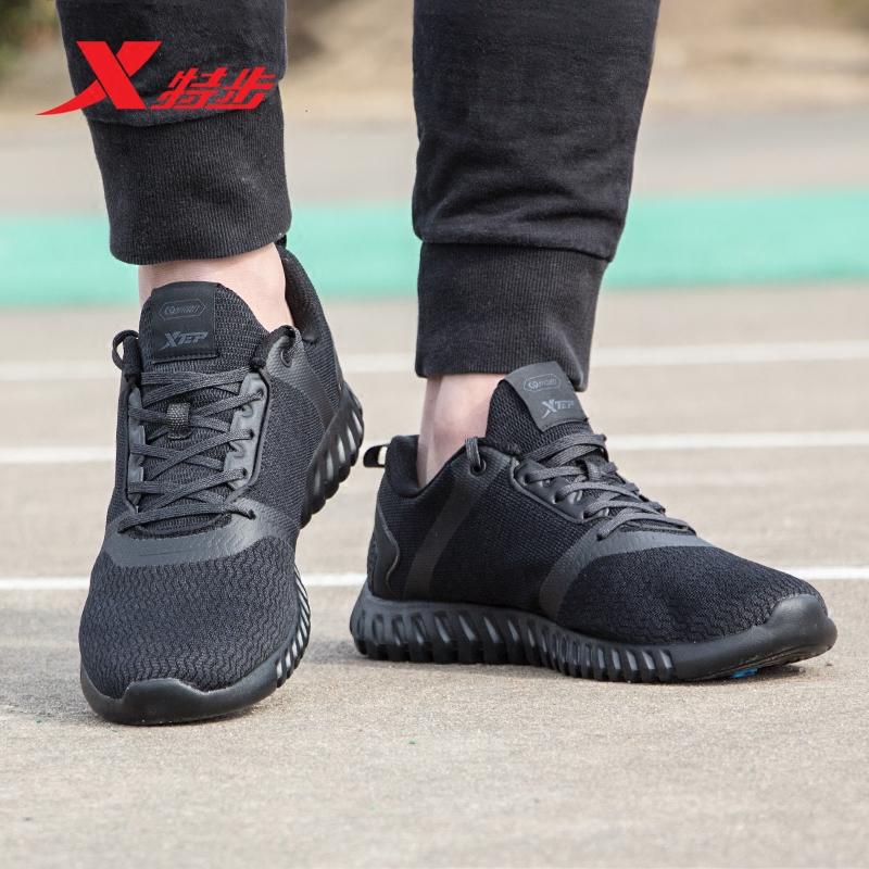 特步男鞋运动鞋秋季网面透气休闲鞋时尚轻便黑色学生训练跑步鞋男