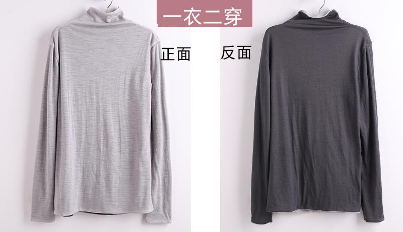 精品高领衫女秋冬 高档素色澳洲超细羊毛衫二面穿高领打底衫