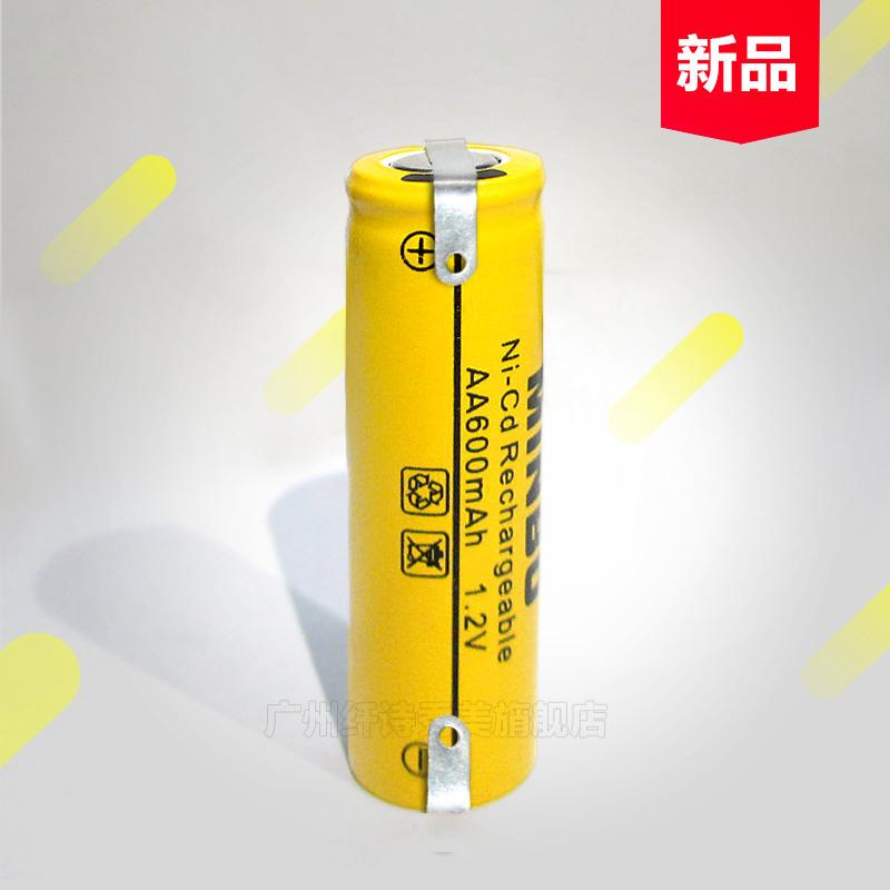 飛科刮鬍剃鬚刀電池1.2v充電電池aa600mah伏非鋰鎳鎘可充電池5號